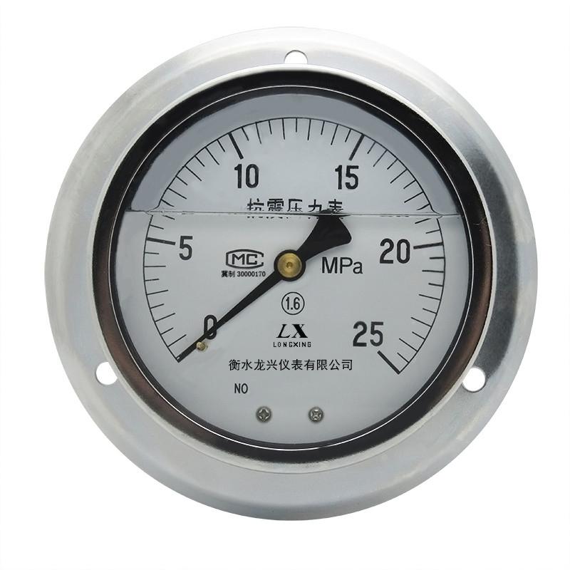 YTN-100ZT轴向抗震带前边压力表